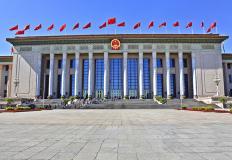 Grande Sala del Popolo, Pechino, Cina