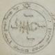 Magia e giustizia nella tradizione ebraica tardoantica e medievale